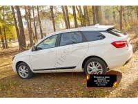 Молдинги на двери Lada (ВАЗ) Vesta SW 2018-