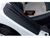 Накладки на внутренние части задних арок со скотчем 3М Lada (ВАЗ) Vesta SW Cross 2018-