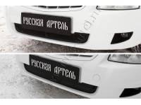 Защитная сетка и заглушка решетки переднего бампера Lada (ВАЗ) Приора (хэтчбэк) 2014-2018