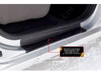 Накладки на внутренние пороги дверей (4 шт.) Lada (ВАЗ) Largus Cross (универсал) 2015-