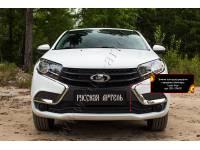 Зимняя заглушка решётки переднего бампера Lada (ВАЗ) Xray 2016-