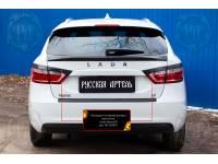 Накладки на задние фонари (реснички) Lada (ВАЗ) Vesta SW Cross 2018-