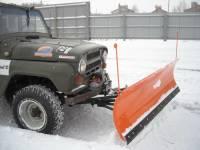 Снегоуборочный отвал Стандарт 2 м для а/м семейства УАЗ